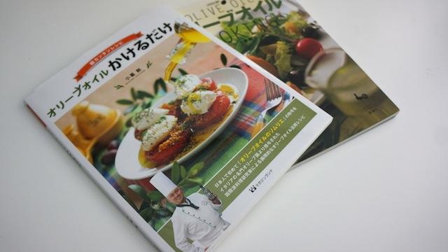 Tsuyoshi Kogure ist Japans erster Olivenöl-Sommelier