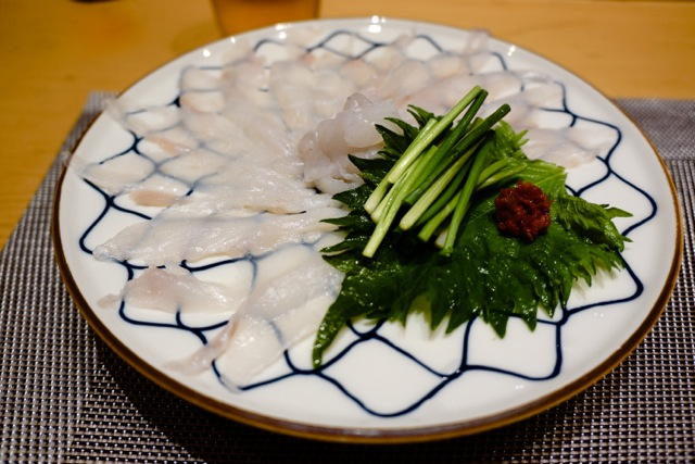 Fugu Teller