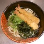 Miso, Dashi, Ramen. Diese Suppen machen schlank.