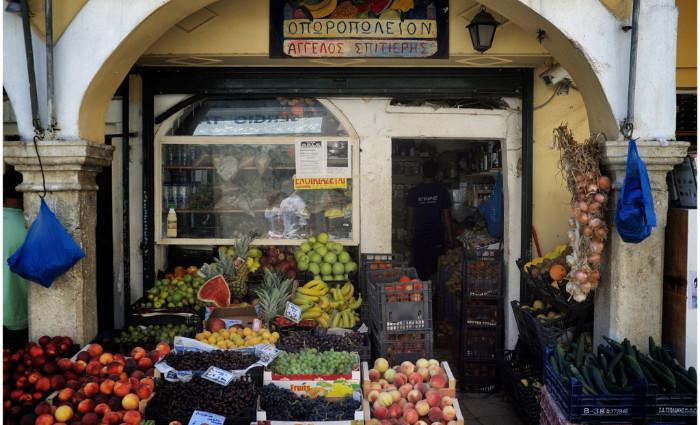 Korfiotische Küche
